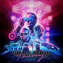 220px-Simulation_Theory_(album)